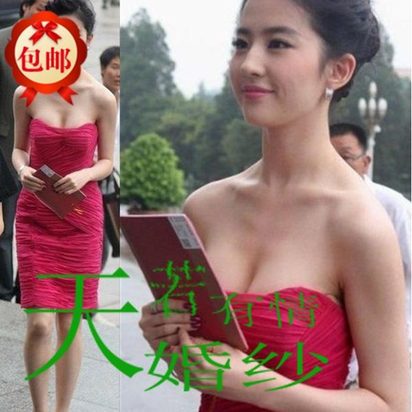 劉亦菲は同じドレスで、胸元の赤い敬酒服の短いスカートが見せて痩せているドレスのスカートの結婚の短い項のシフォンのスターの金を塗ります。