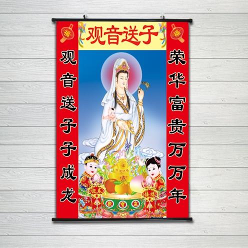 送子观音画像佛像供奉求子开光菩萨白衣人物佛堂丝绸卷轴挂画海报
