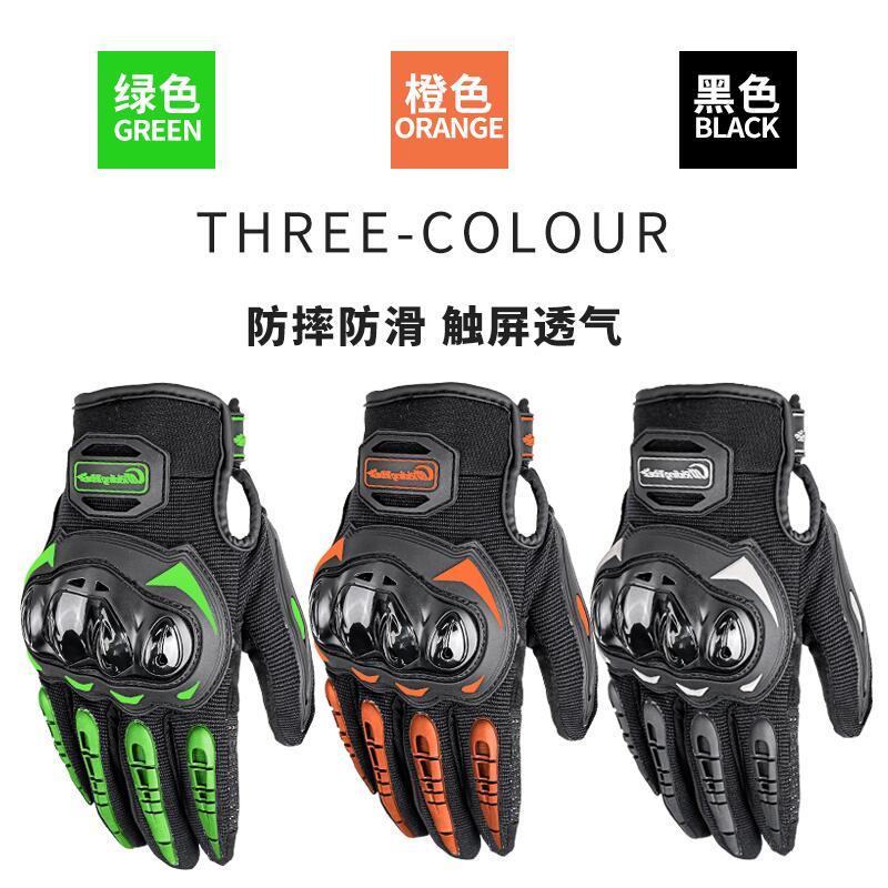 Перчатки мотоциклетные Артикул 560165823772