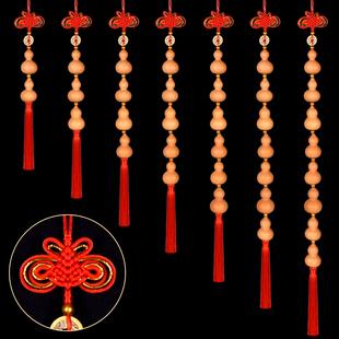 天然葫芦挂件串化解门对门帘子化煞镇宅招财饰品中国结挂饰辟邪