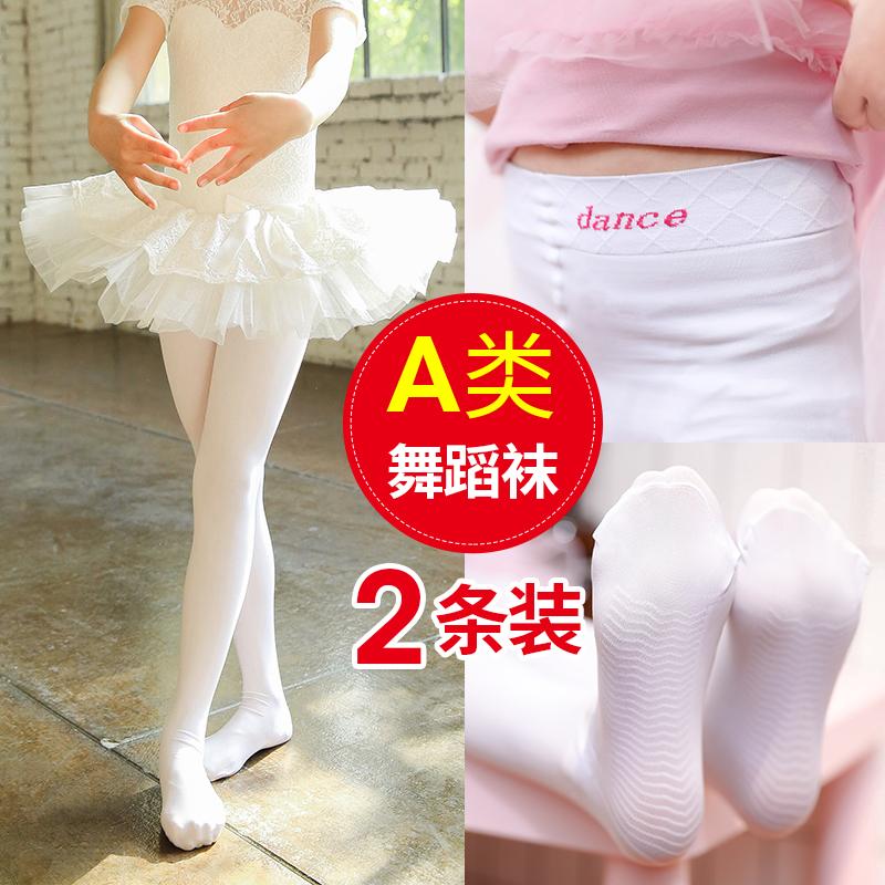 儿童舞蹈袜子专用春秋女童连裤袜连体跳舞白色丝袜薄款袜裤打底裤