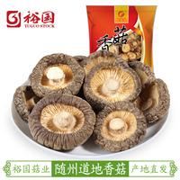 Югуо Суйчжоу Грибные сухие товары 500 г Педикюр для домашних хозяйств оптовые продажи Грибы грибы сушеные грибы фунт