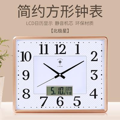 Polaris mute wall clock square simple living room perpetual calendar personality creative fashion office quartz clock wall watch