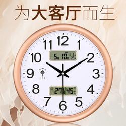 北极星电子挂钟客厅万年历现代简约大气石英钟静音时钟表挂表家用