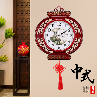 Polaris New Chinese Art Mute Wall Clock Atmospheric Living Room Clock Household Wall Watch Personality Wall-mounted Decorative Clock