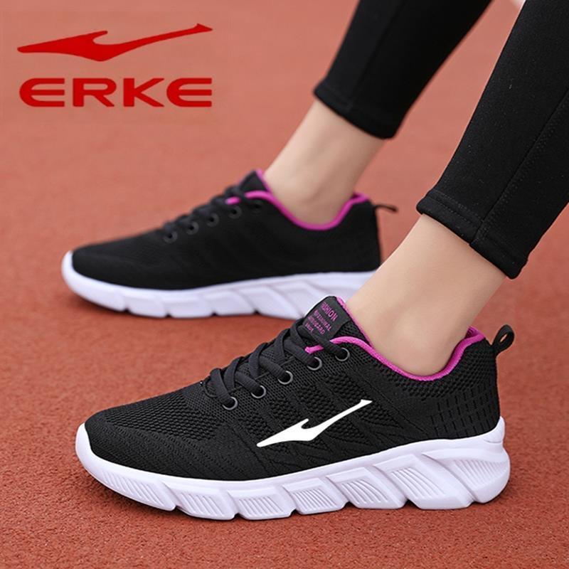 鸿星尔克女鞋红星运动鞋女夏新款休闲跑步鞋学生夏季网面透气跑鞋
