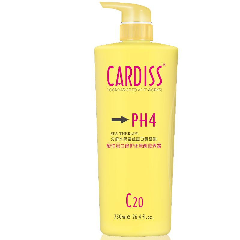 琴叶CARDISS佧缔丝护发素酸性蛋白还原滋养霜受损伤发质修护柔顺
