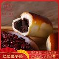 鸿宝祥禾 红豆沙栗子玛 正宗天津非遗特产手工传统糕点心网红零食