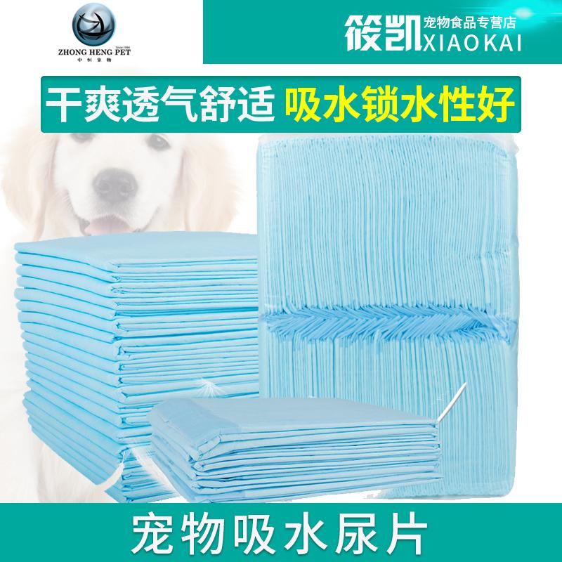 Dog diaper pad pet diaper diaper s 100 pieces pet water absorbent pad dog diaper dog diaper pad package
