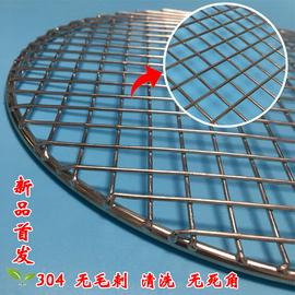 不锈钢篦子焊接网圆形304加粗加厚蒸帘片家商用熏肉烤肉网烧烤网