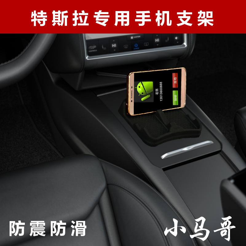 Бенитес тянуть специальный многофункциональный подставка для мобильного телефона Model S Model X Model 3 автомобиль подставка для мобильного телефона