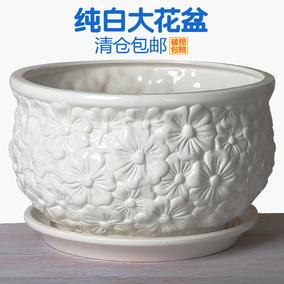 白色大口径特价特大号清仓陶瓷花盆