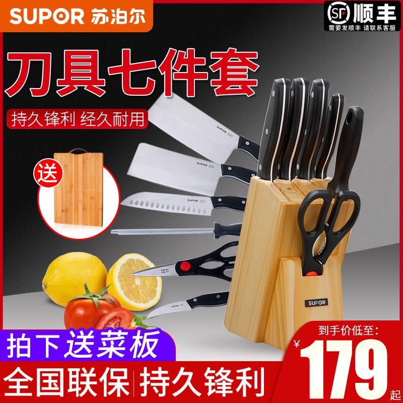 Наборы ножей для кухни Артикул 548292837332