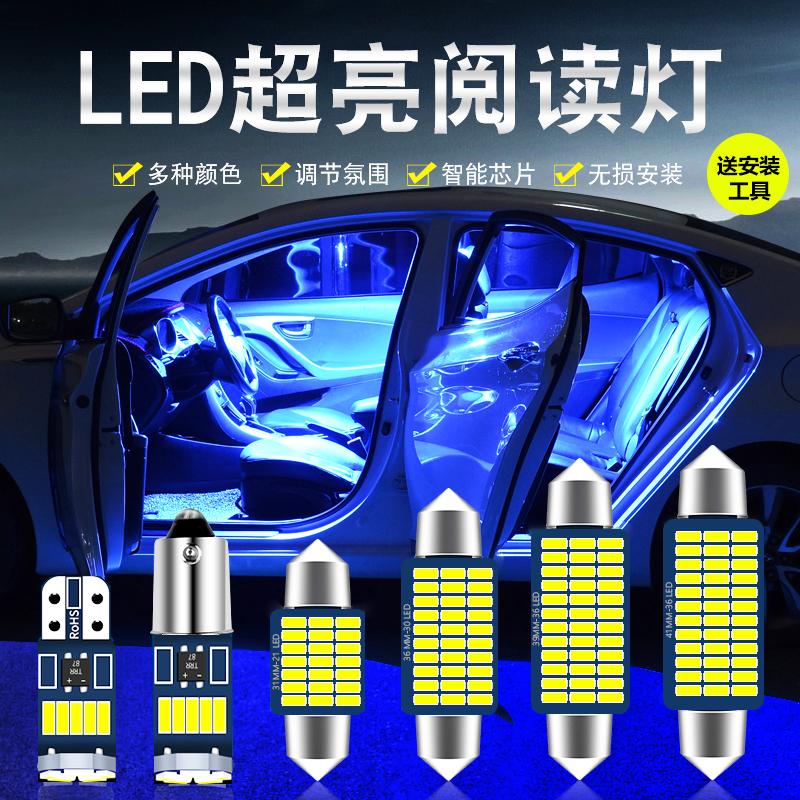 汽车阅读灯led车内灯车顶灯室内灯后备箱灯双尖 T10照明灯12V灯泡