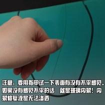 汽车玻璃修复套装前挡风裂痕修补液胶水裂纹档风挡裂缝还原剂工具