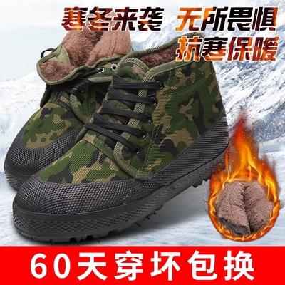 高帮解放鞋男加绒保暖耐磨劳动棉鞋