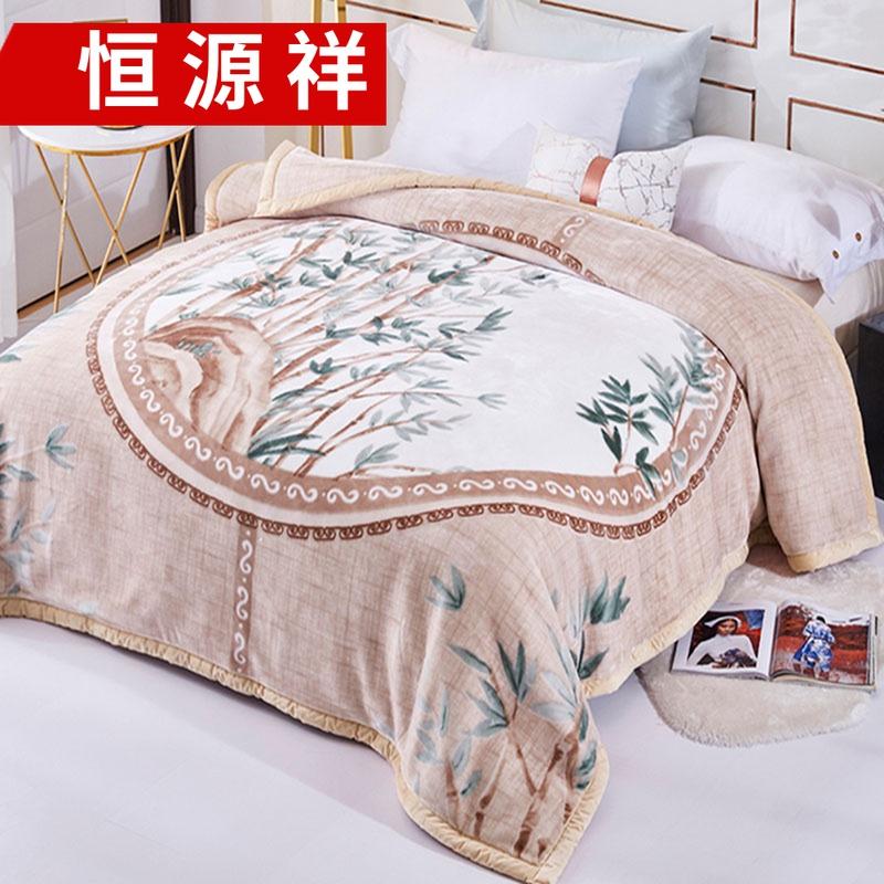 恒源祥云毯双层加厚冬季保暖毛毯被子法兰绒床单人学生珊瑚绒毯子