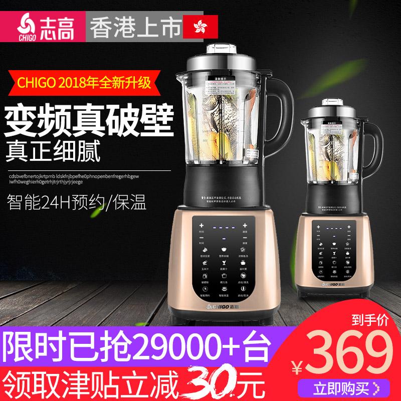 志高 ZG-YM1701料理机好不好,评价