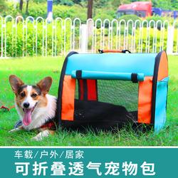 大号手提狗包外出便携包冬天猫包两只猫咪大容量柯基宠物携带狗狗