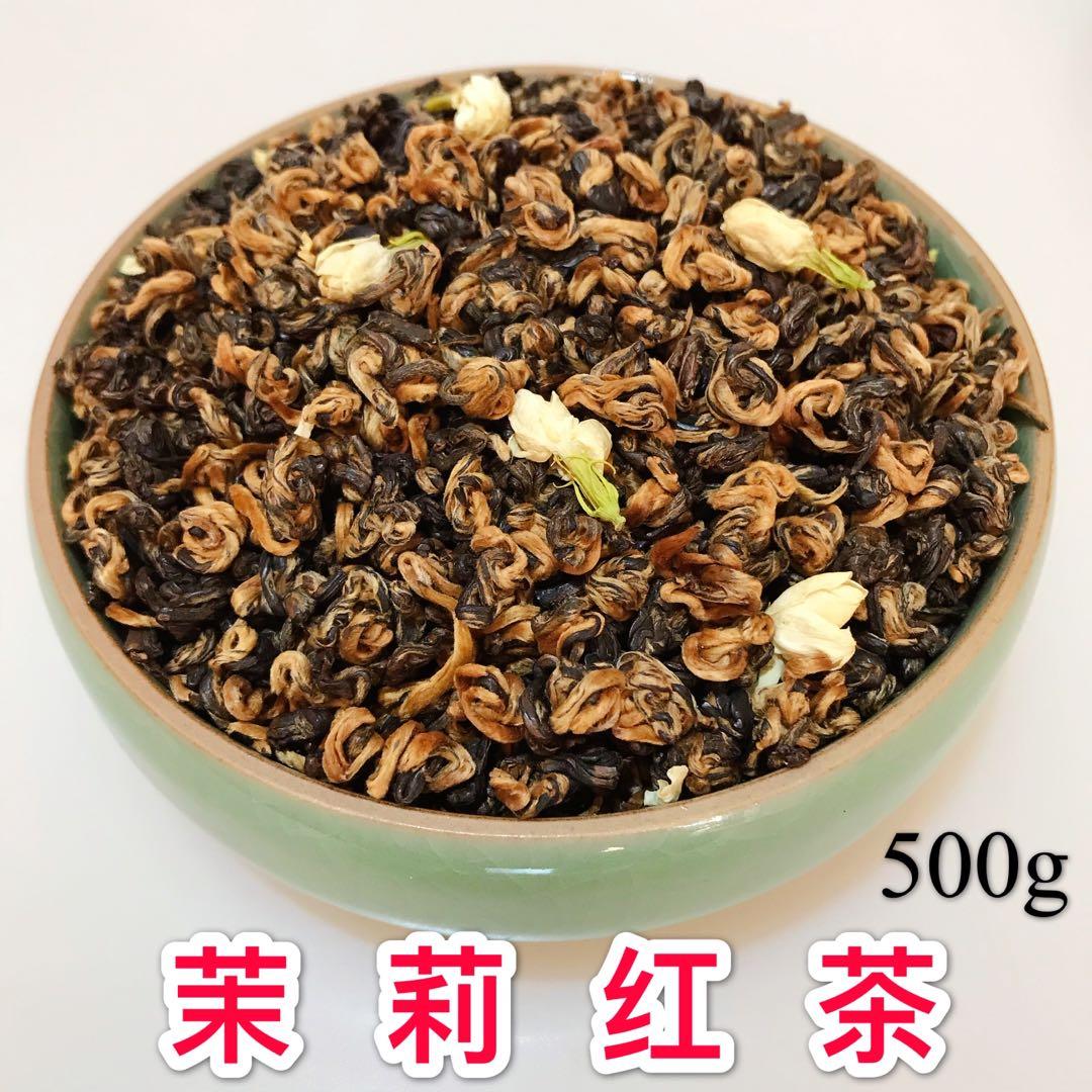 散装茉莉滇红碧螺红茶500g新茶横县茉莉花香红茶茶叶2019茉莉红茶