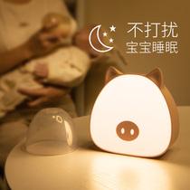 小夜灯可充电式款宿舍卧室床头寝室床上用磁铁吸附小灯不插电LED
