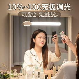 LED镜前灯带可充电式化妆补光梳妆台灯镜灯无线浴室卫生间免打孔图片