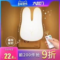 遥控小夜灯卧室床头婴儿喂奶台灯插座插电式护眼节能夜光睡眠睡觉