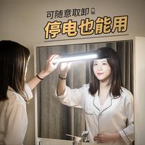 LED镜前灯带充电池式款可贴化妆梳妆台灯补光免打孔镜子无线灯条