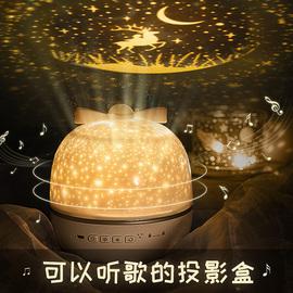星空投影音乐盒八音盒女生生日礼物水晶球公主六一儿童节旋转木马图片