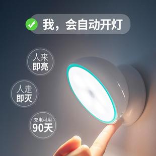 实用灯居家居家用生活日用品用具创意黑科技感小物件玩意百货神器品牌