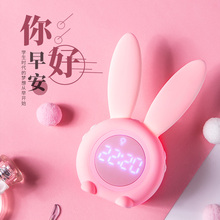 Smart talking rabbit small alarm clock mute bedroom Nightlight for students cute cartoon girl for children