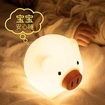 遥控感应小夜灯卧室床头用插座式插电节能婴儿喂奶睡眠台灯墙壁灯