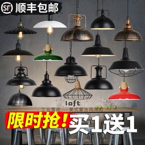 loft复古工业风吊灯创意个性单头餐厅咖啡厅酒吧美式怀旧锅盖灯罩
