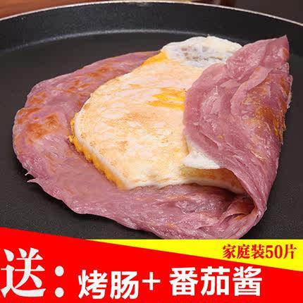 台湾紫薯手抓饼面饼50片家庭装早餐煎饼鸡蛋灌饼饼皮手抓饼