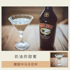 【楠希小馆】百利甜酒 baileys利口酒 爱尔兰奶油力娇酒洋酒750ML图片