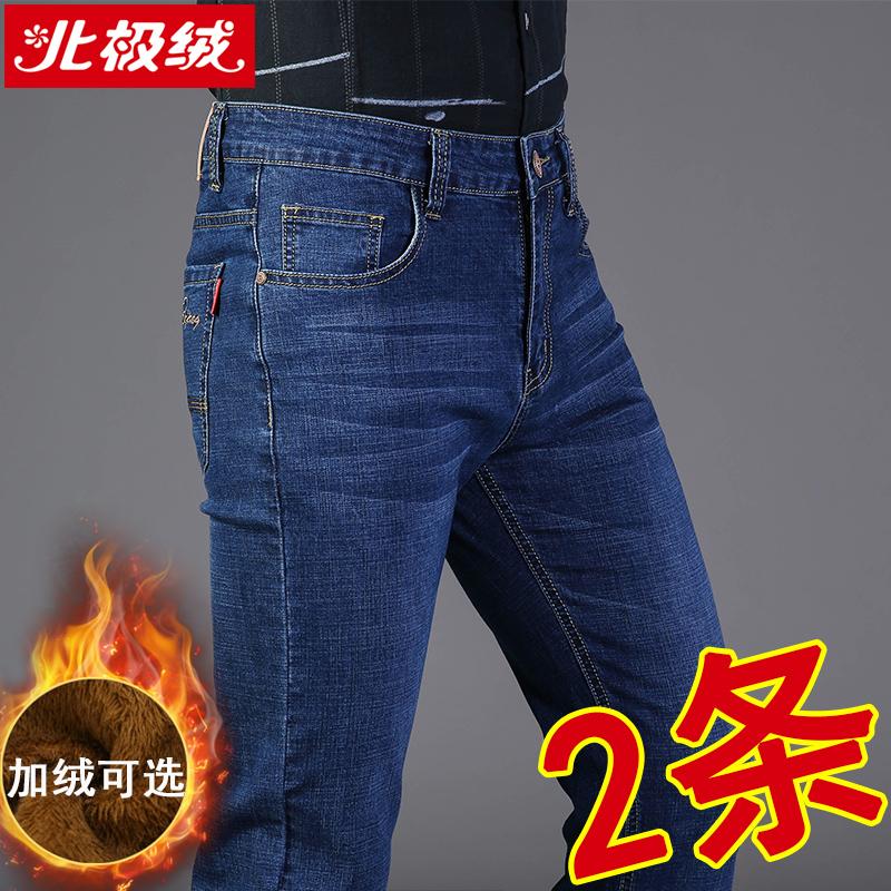 加绒加厚弹力牛仔裤男士秋季休闲中年爸爸修身秋冬款宽松直筒裤子