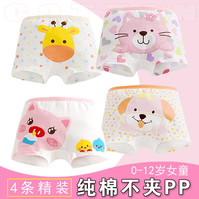 0 Nuo Bao underwear girls shorts flat corner four corner girl baby 1-3 baby baby 2 children 4 pure cotton age without PP