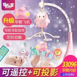 新生婴儿床铃0-1岁3-6个月12男女宝宝玩具音乐旋转益智摇铃床头铃图片