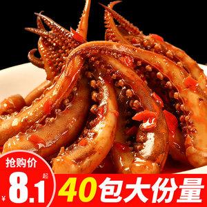 香辣铁板鱿鱼须湖南特产麻辣开袋即食海味零食小吃鱿鱼丝休闲食品
