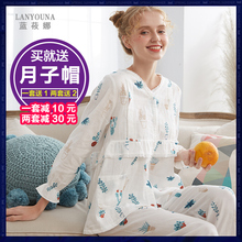 Monthly clothing, spring and autumn cotton, postpartum pregnant women's pajamas, women's summer thin suckling home clothing, maternal feeding suit