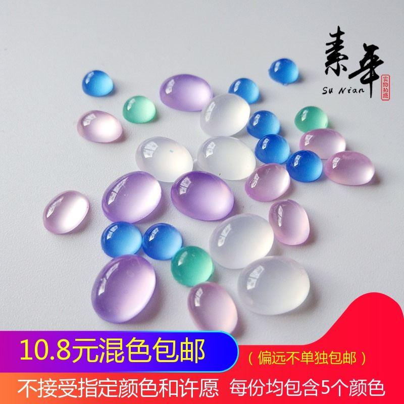 Светочувствительный полимерный патч копия Многоцветное многоцветное смешивание агата ручная работа Diy аксессуары для волос аксессуары для волос