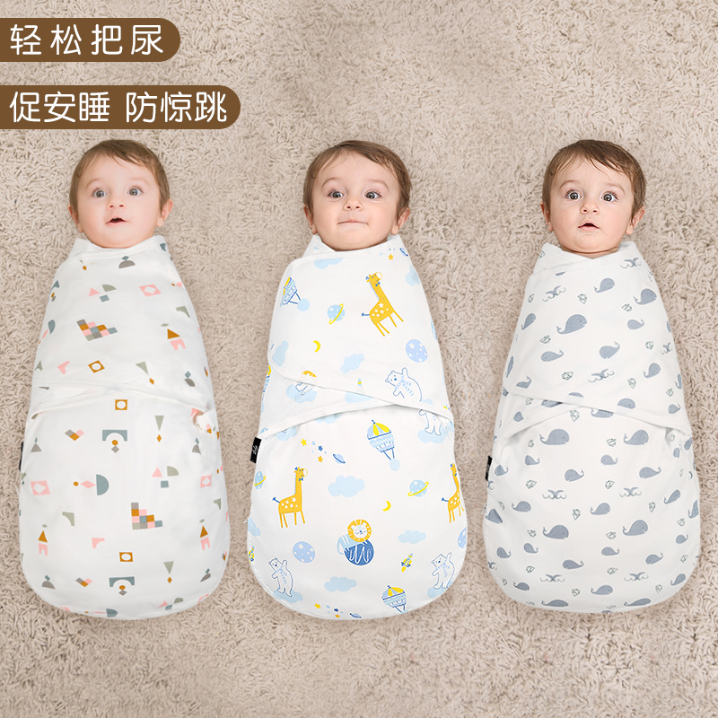 Baby anti startle swaddling cloth sleeping bag summer thin spring and autumn newborn baby anti startle bag is hugged