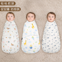 Sleeping bags with infant jump-proof swaddling towels in autumn and winter, thicker cotton blankets in spring and autumn for freshmen in spring and Autumn