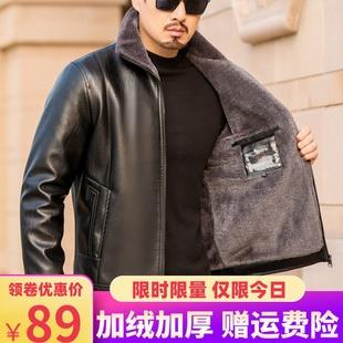 冬季中年皮衣男爸爸皮衣加绒加厚中老年皮毛一体皮夹克保暖外套