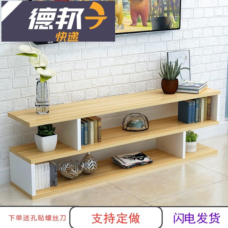 包邮客厅卧室电视柜现代简约小户型迷你单个落地省空间清仓窄简易