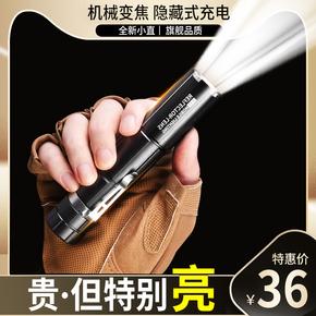 锐尼超亮手电筒可充电户外小强光USB迷你小型超长续航便携远射灯