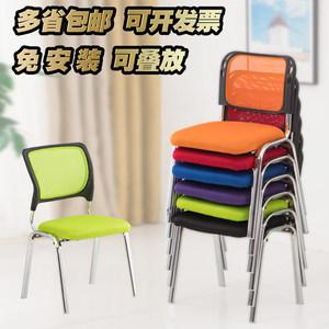 简约办公椅会议椅棋牌椅麻将椅会客椅公司职员椅靠背椅培训椅特价