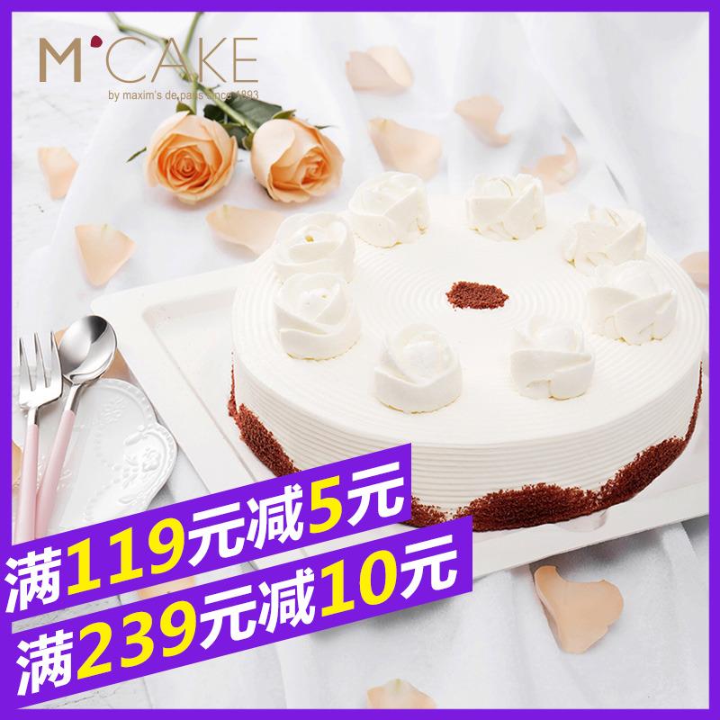MCAKE奶油蛋糕2磅298蔓越莓红丝绒生日蛋糕1上海北京杭州苏州配送