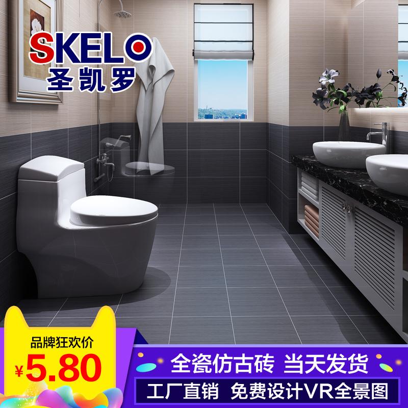 圣凯罗瓷砖 仿古砖600x600地砖厨房卫生间墙砖客厅瓷砖防滑地板砖