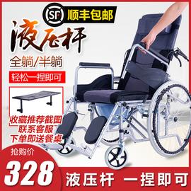 助邦轮椅折叠轻便小带坐便器多功能便携老年人残疾人手推车代步车图片
